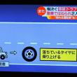10/20 暗すぎる高速道路 事故の原因