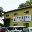ミカド珈琲商会の『ワンパックコーヒー』@埼玉県三郷市