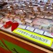 明日はいよいよハルマチ冬セール2018です♪福岡の質屋ハルマチ原町質店