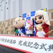 JR天竜川駅 自由通路完成記念式典・・・後の様子(苦笑) (2017年9月23日)