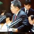 文書1枚削除、新たに判明 予算委理事会で財務省が報告 (朝日新聞)