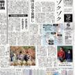 石垣のある山城が人気(中日新聞記事)