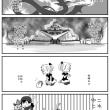 師弟物語10