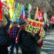 大飯原発に迫る 抗議の声 (3月13日)