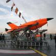転載: 123便の残骸か…相模湾海底で発見 日航機墜落30年