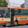 東海O 945