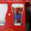 コカ・コーラコップ コレクション