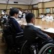 加古川の障害者施設虐待   再発防止へ7提言 第三者委が公表