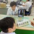 タブレット端末で遠隔手話通訳 京都・向日市が初導入印刷用画面を開く
