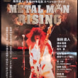 METAL MAN RISING in 川崎