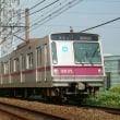 2018年8月12日 東急田園都市線  江田  東京メトロ  8005F