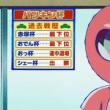 おそ松さん 2期 第20話感想