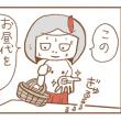 祝・ぬこ2号 2017