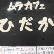 四国6月7・8・9日