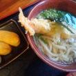 ディナーは、山田家!