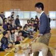 盲導犬の役割知って 小学校で全盲の高知県職員が講演