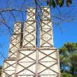 思い出の地、堂ヶ島温泉