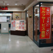 【報告】石巻で災害ボランティアをしてきた(活動編)