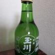 (捕物その495) 玉川 純米酒