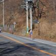 名山の麓を走る、長野県縦断駅伝。午後の森前を通過し、明日はJ1昇格決めた松本山雅のホーム松本をスタートする。