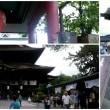 善光寺に行って来ました。