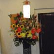 御祝のスタンド花