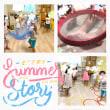 夏休みスペシャルレッスン♪7月の巻
