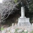 旧地御前村戦役記念碑
