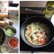 最近良く作ってる腐竹レシピ〜凉拌芹菜腐竹〜