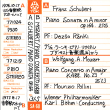 モーツァルトのピアノ協奏曲第23番を、ポリーニのピアノで聴く