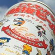 エチゴビール「こしひかり越後ビール新潟キャラ缶」