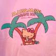ハワイ旅行記(10) ハレイワの歩き方 ~ MATSUMOTO SHAVE ICEのオーナー スタンリーさんに小さい相方がとっても好かれるの巻 ~