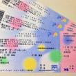 甲斐名都「kainatsu LIVE TOUR 2017 〜暮らし の ひびき〜」ツアーファイナル/東京・恵比寿ガーデンルーム
