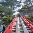 ■秋保~松島