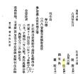 近江国 竹生島文書 文明8年(1476年)九里三郎貞信 ⇒ 香庄貞信のことヵ?