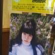 カネコアヤノ 弾き語りツアー 横浜