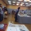 瀬戸市文化センター。