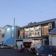 三保の松原と清水港で海鮮グルメ