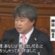 【膿】野党、19連休のサボりから国会復帰、モリカケを追及していく方針