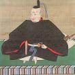 『真田丸』(nemo)
