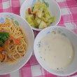 菜の花の和風スパゲティ