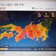 転載: 終戦直前、半田の中島飛行機工場を襲った大地震:「地震の次は何をお見舞いしましょうか」とB29がビラ