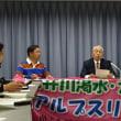 「契約しているリニア工事は予定通りやらせてもらいたい」JR東海からの回答・緊急記者会見