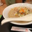 【食録】長崎ちゃんぽん麺300g