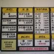 今日のホッピー  天ぷら各種(明月いけだ)