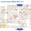 【定期開催】SFV対戦会「Fighter's Crossover -AKIBA-」について