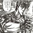 日本選手団、平昌五輪でメダル獲得数更新に王手をかける