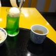 洋麺屋五右衛門 伊達鶏と秋のきのこのポルチーニクリームソース