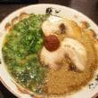ネギゴマラーメン&一口餃子