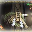 平成30年 サラ プロジェクト 新年のご挨拶 ♪